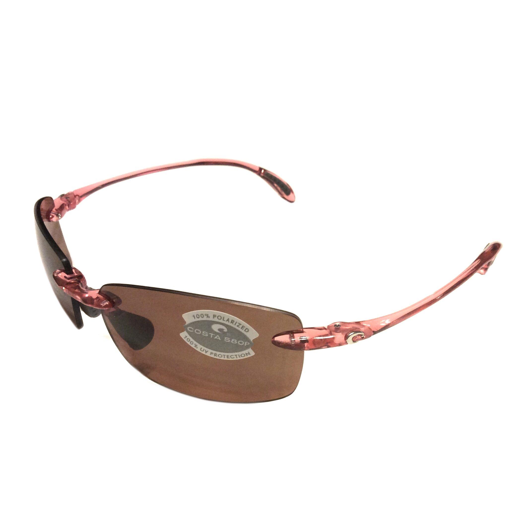 costa del mar sunglasses  costa del mar ballast