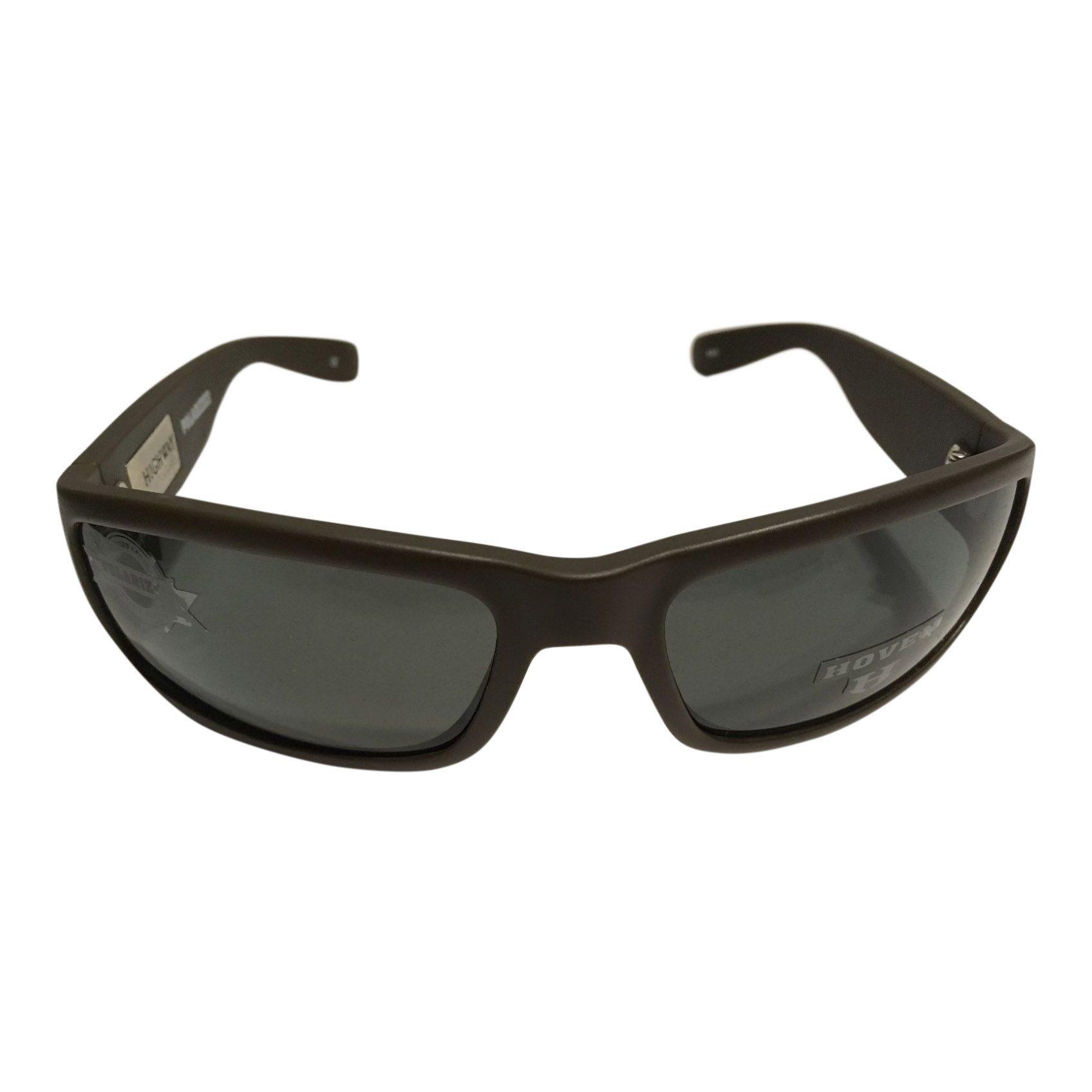 Универсальные очки New Vision в Химках