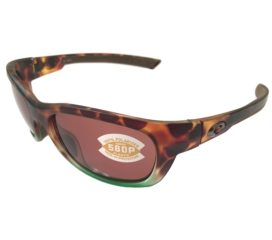 Costa Del Mar Trevally Sunglasses - Matte Tortuga Fade Frame - Polarized Copper 580P