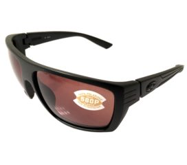 Costa Del Mar Hamlin Sunglasses - Blackout Frame - Polarized Copper 580P Lens